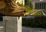 آرامگاه صائب تبریزی در اصفهان - صائب تبریزی - مقبره صایب تبریزی - محل دفن صائب تبریزی در اصفهان