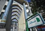 مسجد ملاحیدر مشهد