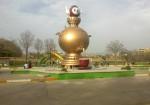 پارک سماور – پارک شهید بهشتی بروجرد