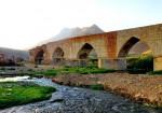 پل شکسته – پل شاپوری خرم آباد