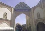 مجموعه تاریخی بازار اراک - بازار اراک - بازار تاریخی اراک - بازار قدیمی اراک - بازار سنتی اراک