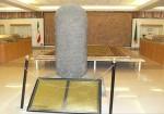 موزه ارومیه - موزه باستان شناسی ارومیه