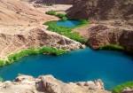 دریاچه دوقلوی سیاه گاو - آبدانان