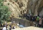 آبشار یاسوج - گردشگری یاسوج