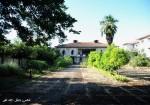 خانه رحمت سمیعی رشت - خانه سمیعی رشت - خانه های تاریخی رشت - قدیمی ترین خانه رشت
