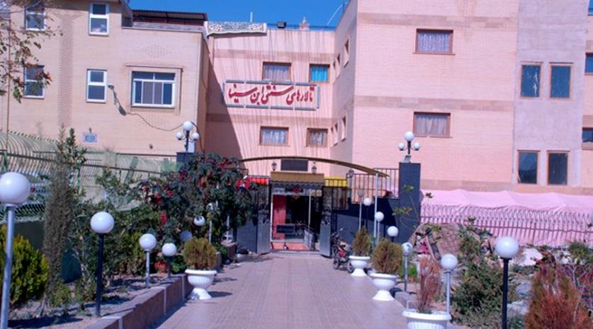 هتل ابن سینا,هتل سنتی ابن سینا,هتل ابن سینا اصفهان,هتل های اصفهان,هتل های طرف قرارداد خانه کارگر,خانه کارگر اصفهان
