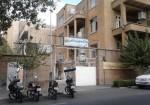 خانه کارگر - سایت خانه کارگر -خانه کارگر تهران -آدرس خانه کارگر تهران