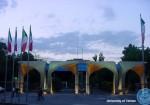 دانشگاه تهران,سایت دانشگاه تهران,آدرس دانشگاه تهران,دانشگاه های تهران