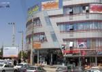 بازار لوازم خانگی بانه - کردستان بانه - لوازم برقی بانه - خرید لوازم خانگی بانه - لوازم بانه